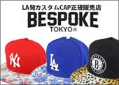 BESPOKE TOKYO
