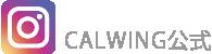 calwingのinstagramボタン